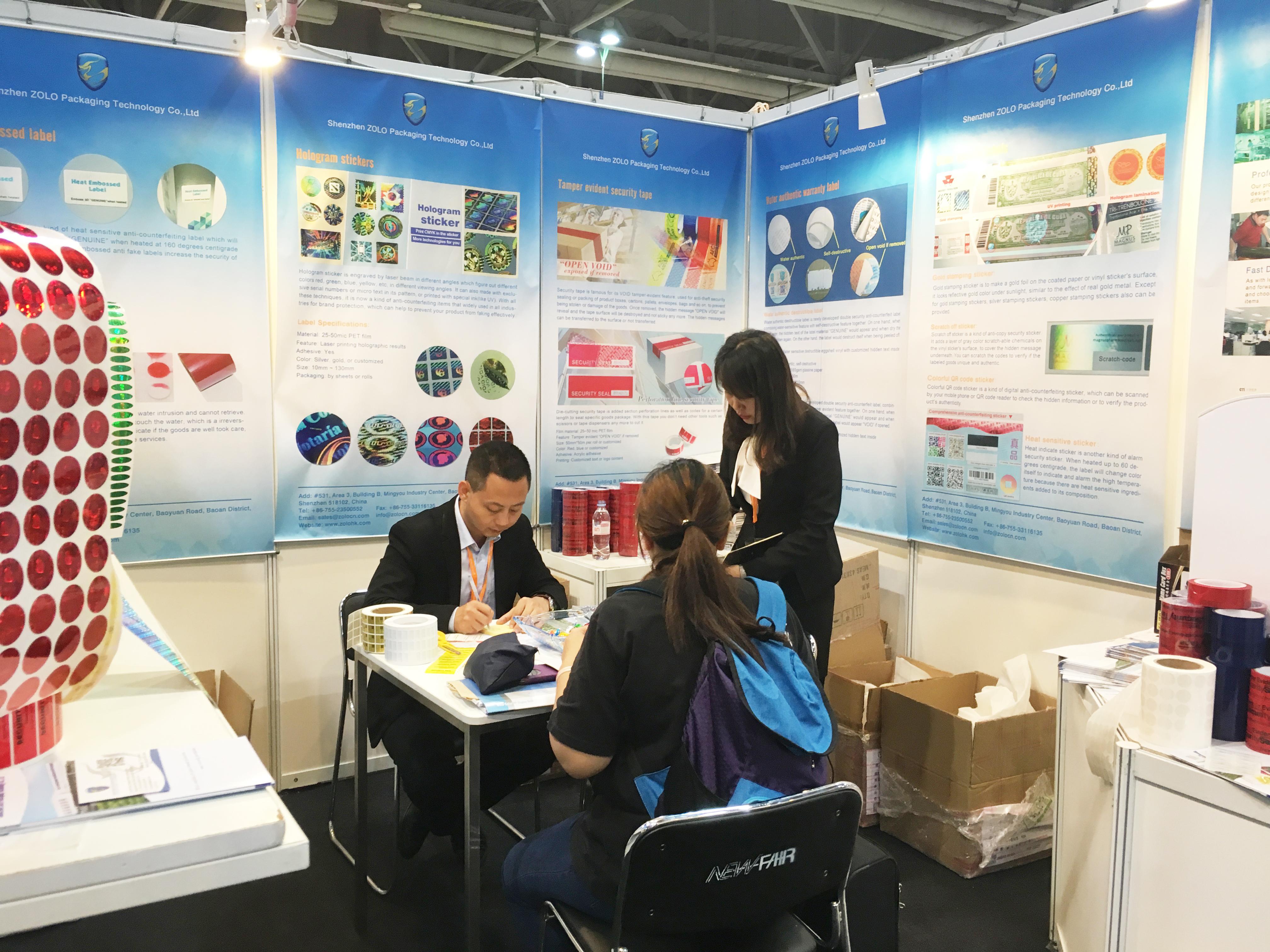 Hong Kong Exhibition