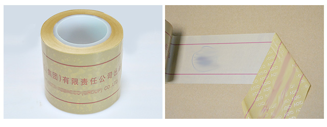 Non-Residue Security Tape