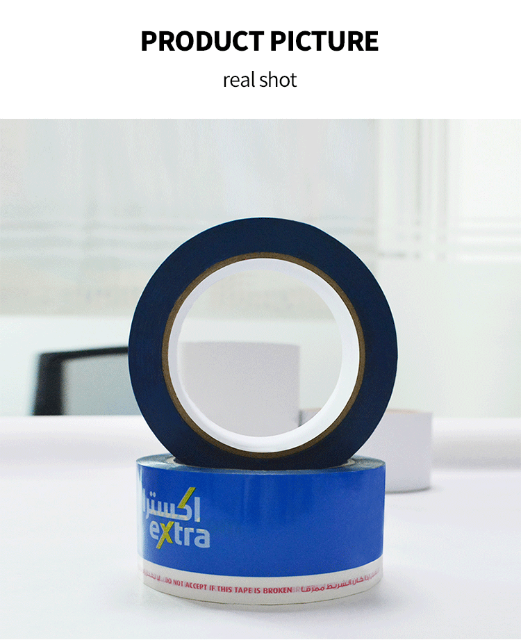 Custom Tamper Evident Security Tape