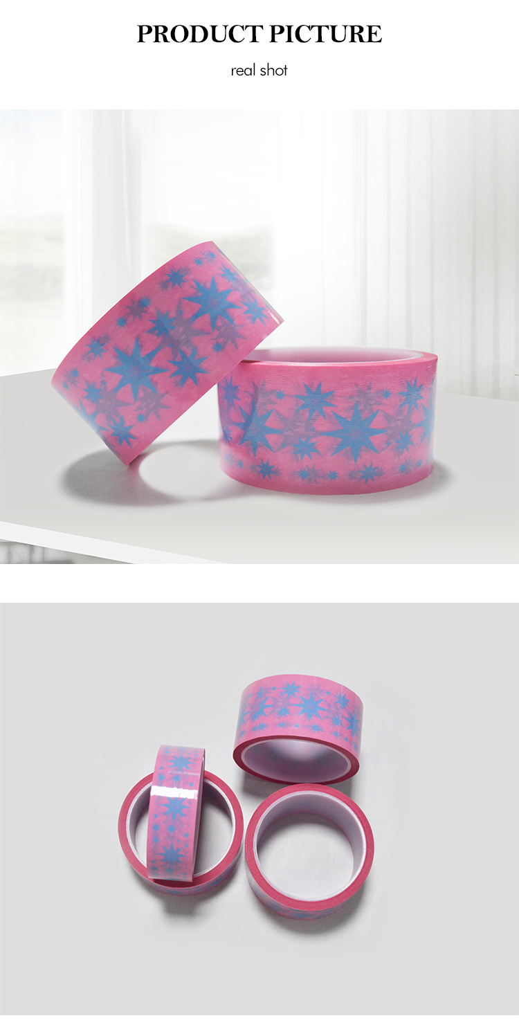 Gift Box Security Tape