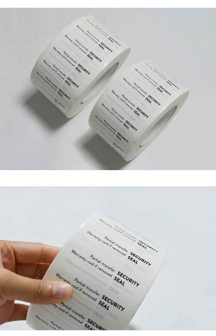 Custom Void Label
