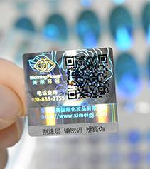 Custom QR Code Printing Labels Holographic Laser Hologram Security QR Code Sticker