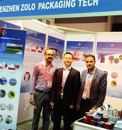 2016 NIGERIA INTERNATIONAL PACKAGING AND PRINTING EXHIBITION