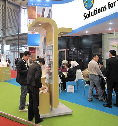 2016 GUANGZHOU INTERNATIONAL PACKAGING AND PRINTING EXHIBITION
