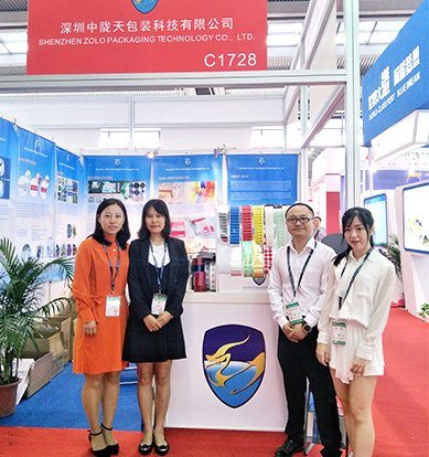 THE 12TH SHENZHEN INTERNATIONAL LOGISTICS AND TRANSPORTATION FAIR