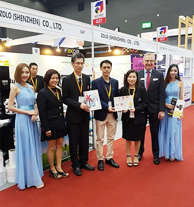2017 THILAND INTERNATIONAL PACKAGING AND PRINTING EXHIBITION