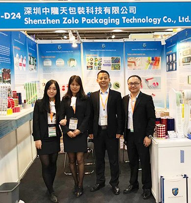 2017 HONGKONG INTERNATIONAL PACKAGING AND PRINTING EXHIBITION