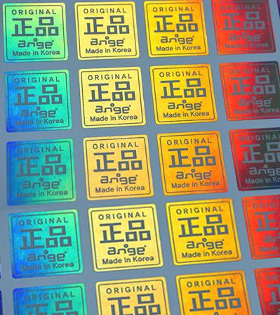 Printing Hologram Sticker