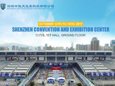 Shenzhen exhibition info: (October 12-14, 2017) China(Shenzhen) International Logistics and Transportation Fair