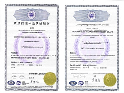 ZOLO won the Quality Management System Certificate