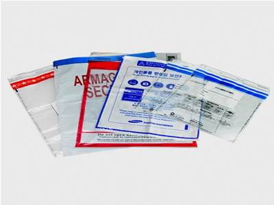 The Importance Of Security Sealing Bag