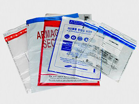 The Security device of Security Sealing Bag