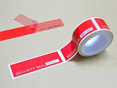 Let Us Talk About Tamper Evident Security Tape