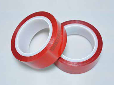 Do You Know The Advantages About Tamper Evident Security Tape?