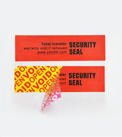 Secerity Label