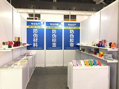 Shenzhen Gift Packaging And Printing Exhibition