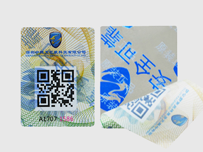 Application Of Double Layer QR Code Security Label
